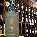 義大利亞吉安諾酒莊NC酒款Argiano Toscana Non Confunditur
