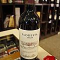 智利拉菲堡頂級卡本內蘇維翁紅酒