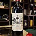 慕林拉貢紅酒Moulin La Lagune