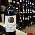 凱斯家族艾斯提堡莊園紅酒L'Ostal Cazes Estibals Minervois