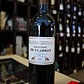 普拉山城堡紅酒 Chateau de Plassan