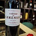 克曼沙酒堡頂級紅酒 Chateau Comensac
