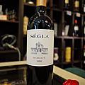SEGLA賽格勒紅酒