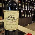 法國托卡爾酒莊慕利那古堡紅酒
