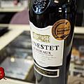 珍納斯特選波爾多紅酒 BORDEAUX de Ginester Rouge