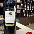 法國蔻蒂聖愛美濃經典紅酒 Cordler Collectlon Prlvee Saint Emilion