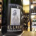 法國愛蓮娜頂級陳年香檳
