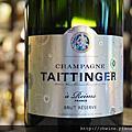 泰廷爵世界盃足球賽FIFA紀念瓶