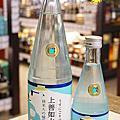 日本白熊清酒