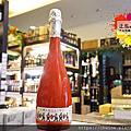 """義大利""""小草莓""""法拉歌里諾香氛甜氣泡酒"""