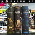 拉加維林LAGAVULIN酒廠