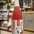吉野物語草莓酒