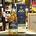 格蘭莫雷12年單一威士忌
