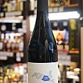 西班牙幸運兔紅酒