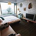 桑斯緹 花蓮短租/日租/旅遊 Suncity Guest House-Hualien, Taiwan
