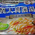 荷卡廚房-義大利濃湯麵