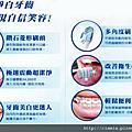 牙刷_佳醫ULTRRCLEAN超極音波牙刷 SU101