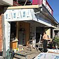 東勢早餐店門面設計
