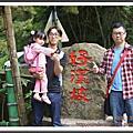 4/15-4/17南投.溪頭賞螢之旅