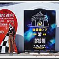 7.28 2012世界上最古老之孔龍展