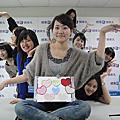 2011.03.18樂地畢業
