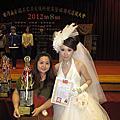 第八屆台灣盃