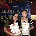 2012台灣媽媽/木棉花小姐選拔賽