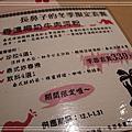 2010東京之旅(下)