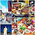 20120811_[食記] 台北。藍記麻辣鍋
