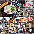 20130704_[夏日金門] 松山↠金門。壽記廣東粥