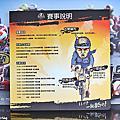 20131117_2013 BTC小輪單車世界冠軍台灣資格賽