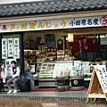 2008 Tokyo