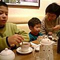 20050108 TeaTime