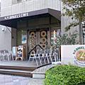 20080406 N.Y Bagels Cafe