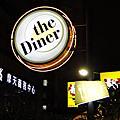 20101127 the Dinner
