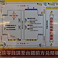 (已舊)台北站週邊地下連通索引
