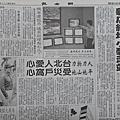 台北捷運-綠色是5