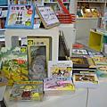2008年八月【好繪本如何好精選繪本】店內書展