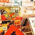 2012 新春愉快!!