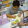 【四小折出沒!】2008羅慧夫年曆義賣簽書會
