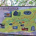 【台北】捷運小旅行-新北投站