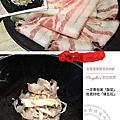 2015年5月10日台電連進酸菜白肉鍋