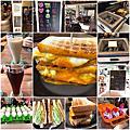 餓店碳烤土司(三重長壽街)