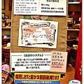 大阪黑門市場(Green Beans Parlor咖啡豆舖)