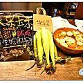 (2018年花東行)林記燒番麥