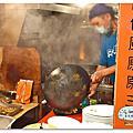 (2018年花東行)阿美煮100熱炒