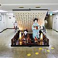 (2019年日本京阪神奈)京都塔