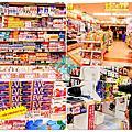 (2019年日本京阪神奈)京都錦市場