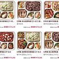 (2021年)台北福華大飯店私房餐盒(台北市外帶美食)