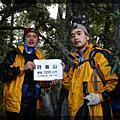 2008-04武陵四秀